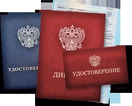obrazovanie18.ru